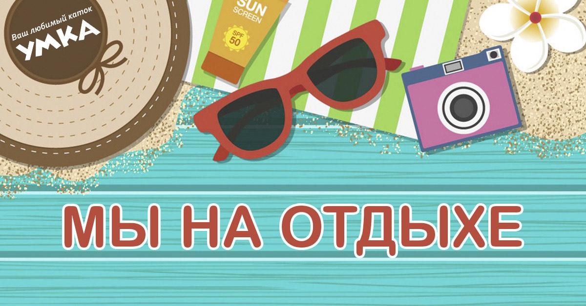 umka.od.ua
